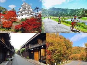hachiman-takayama